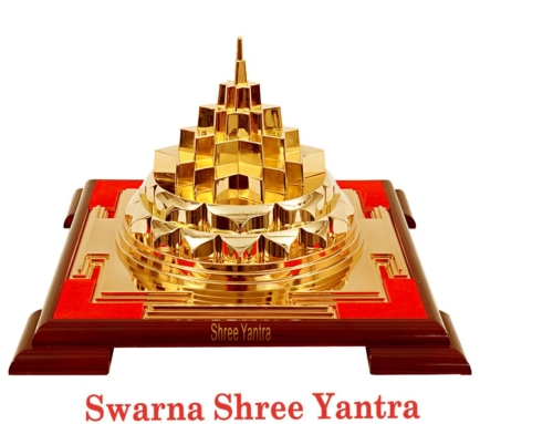 Characteristics Of Ideal Shree Yantra